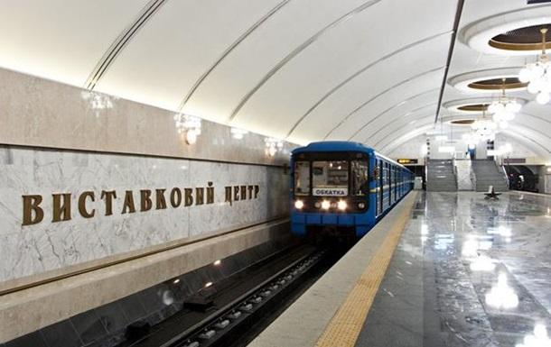 """Станцію """"Виставковий центр"""" введено в експлуатацію у грудні 2011 року/ фото: facebook.com/kyivmetro"""