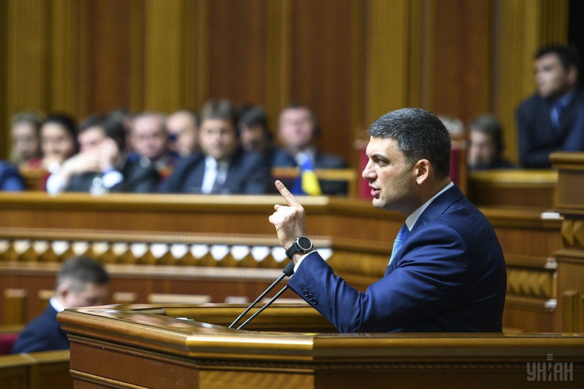 Гройсман: президент должен немедленно внести кандидатуру премьер-министра / фото УНИАН