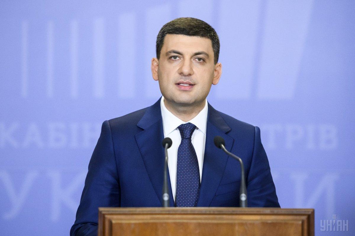 Премьер-министр отреагировал на речь Мосейчук / фото УНИАН