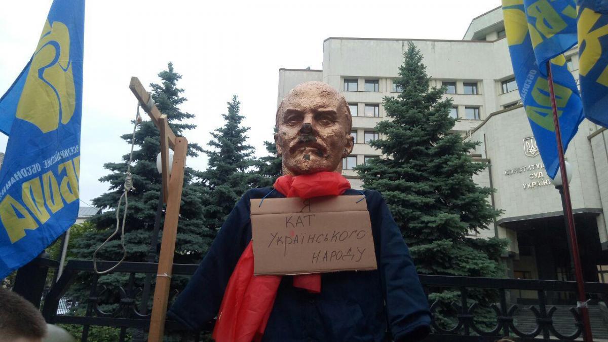 КСУ проверит на конституционность закон о декоммунизации / фото УНИАН