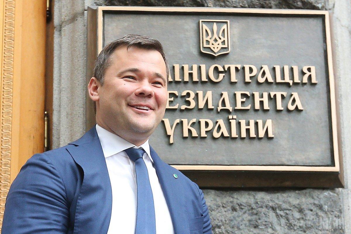 Богдан повідомив, що Зеленський призначить на посаду голови АП людину з найближчого оточення / фото УНІАН