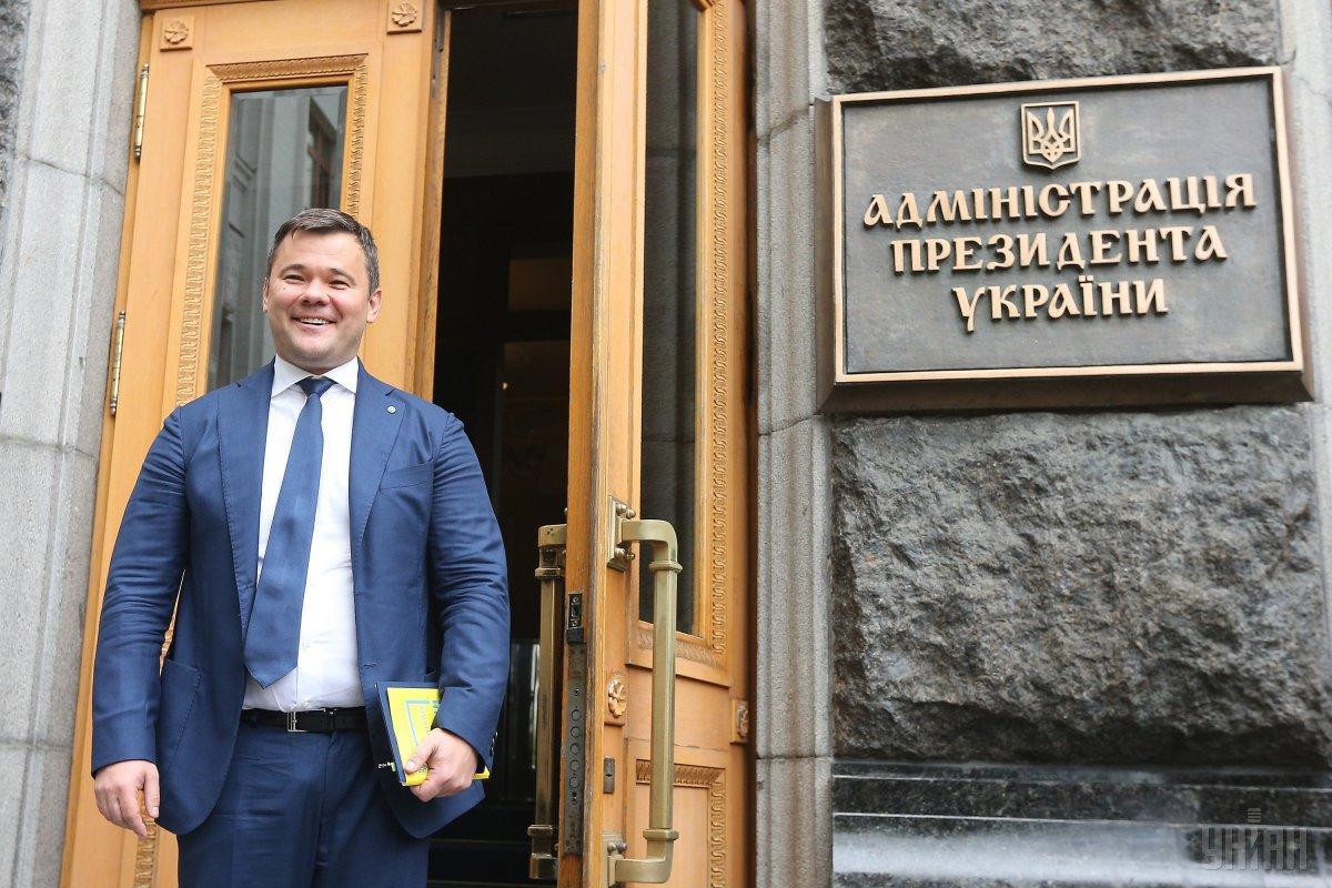 Андрей Богдан возглавил Администрацию президента / фото УНИАН