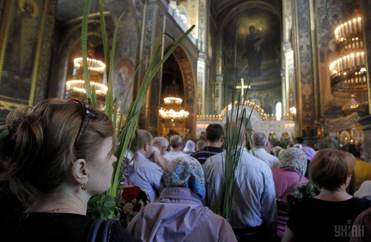 Сьогодні православні відзначають Трійцю / фото УНІАН