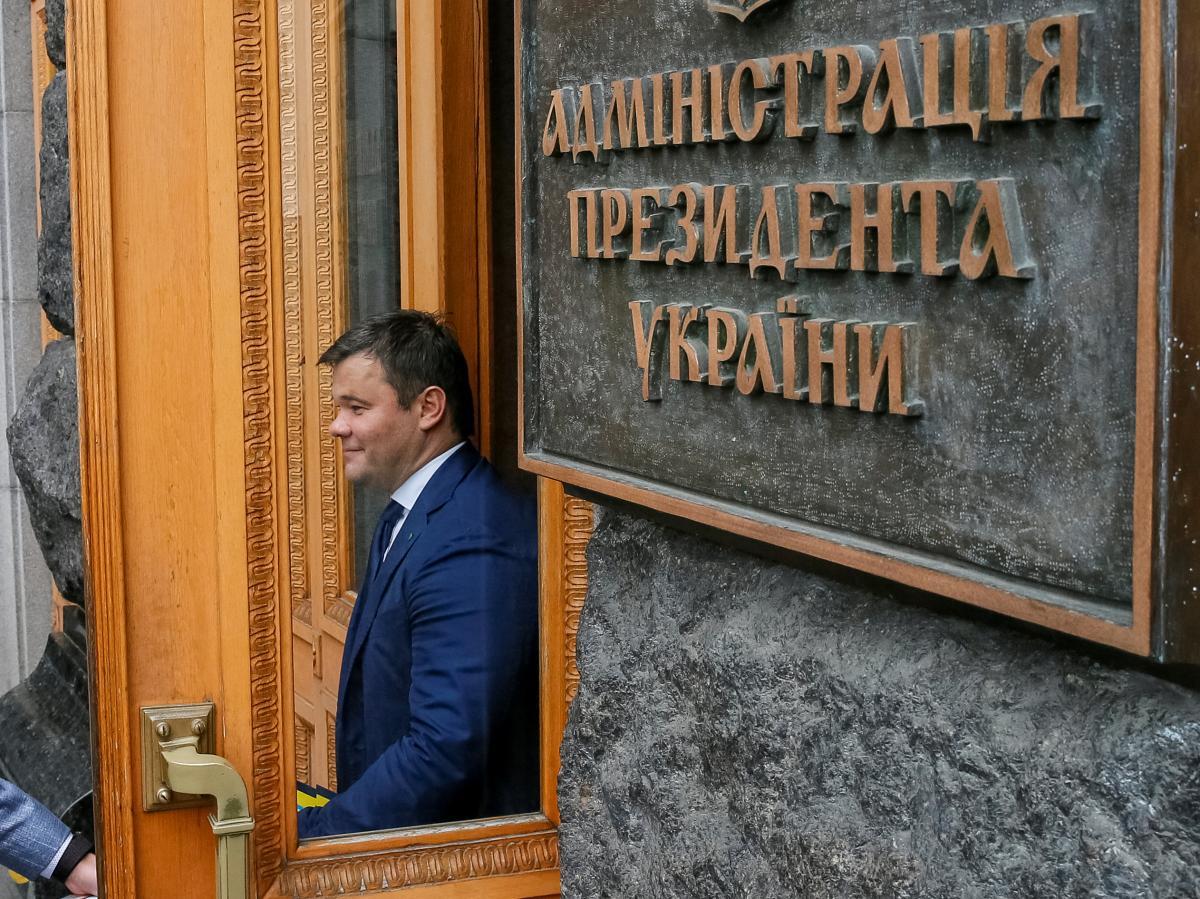 Андрей Богдан / Фото REUTERS