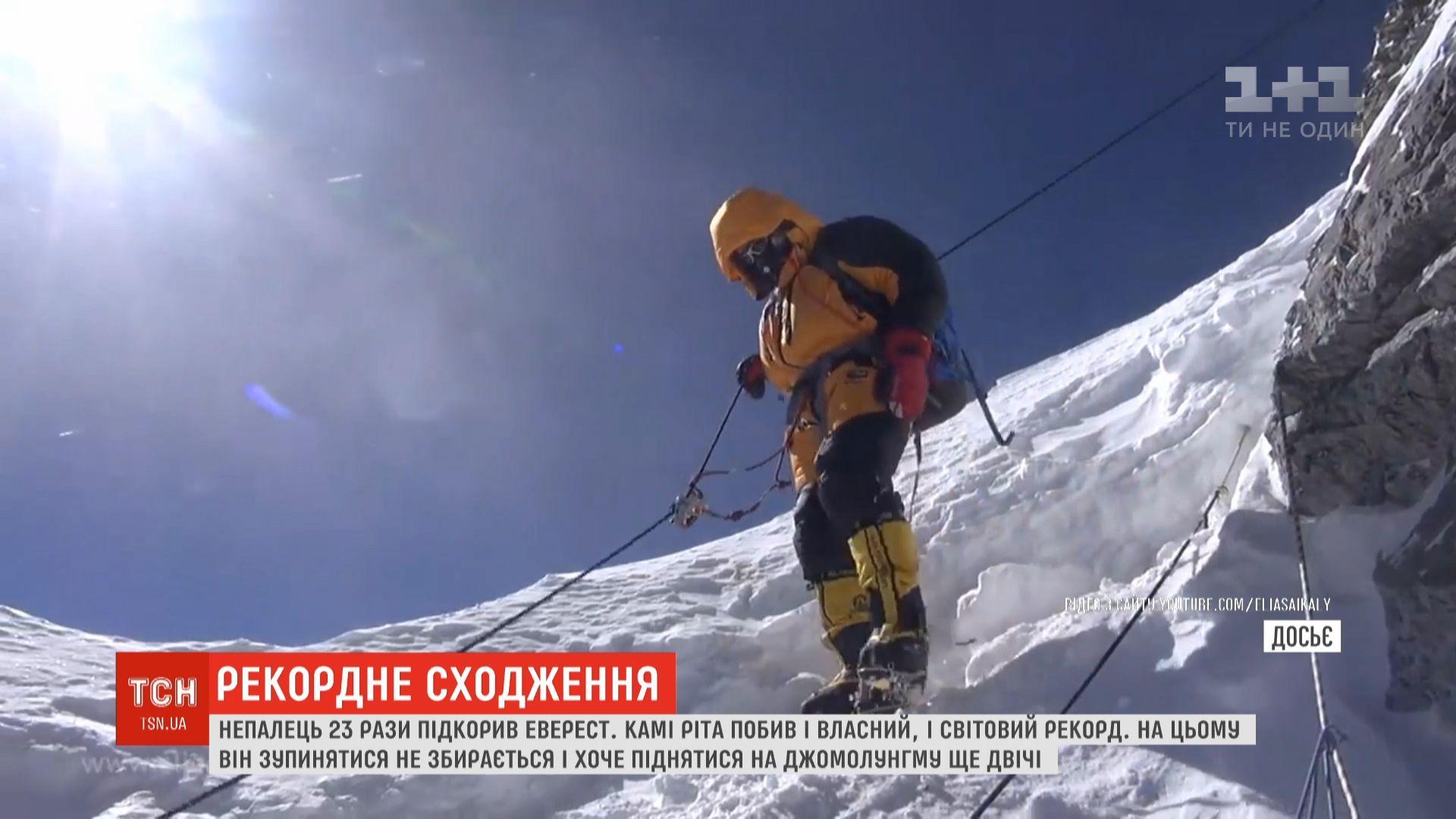 Высота Эвереста составляет 8850 метров / скриншот