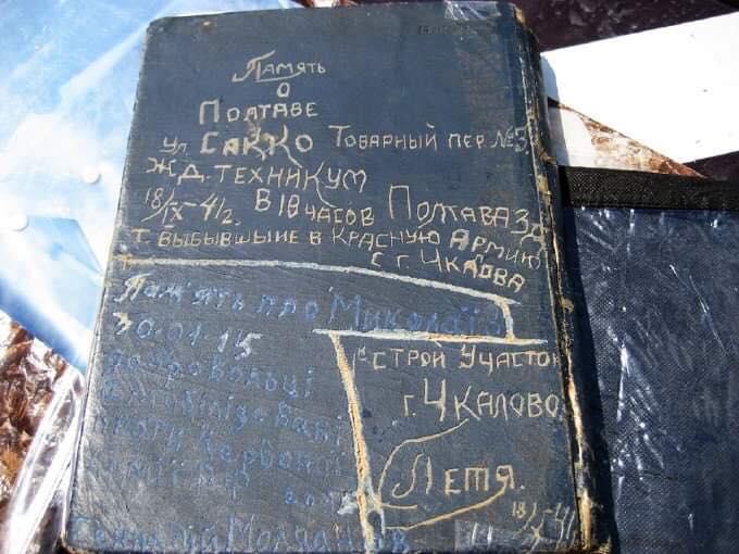 """Писатель Геннадий Молчанов пронес экземпляр """"Кобзаря"""" в бронежилете фронтовыми дорогами"""