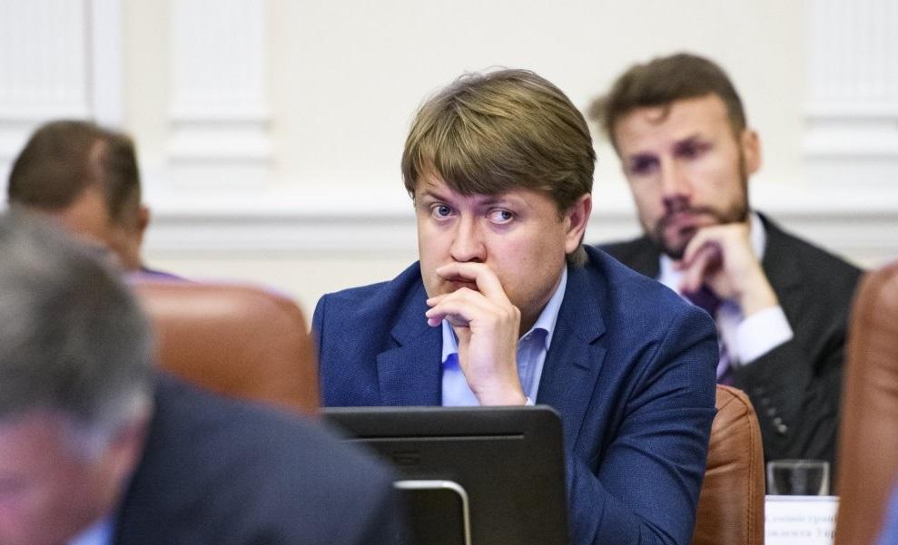 Герус прокомментировал решение КСУ относительно НКРЕКП / фото УНИАН