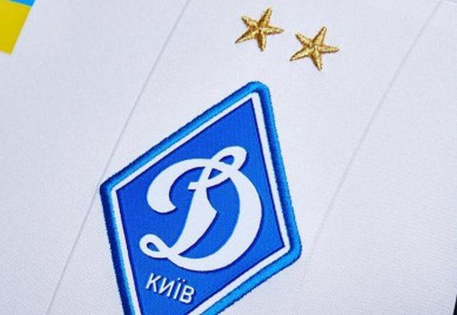 Презентация формы состоится 26 мая на матче Динамо - Львов / фото: ФК Динамо Киев