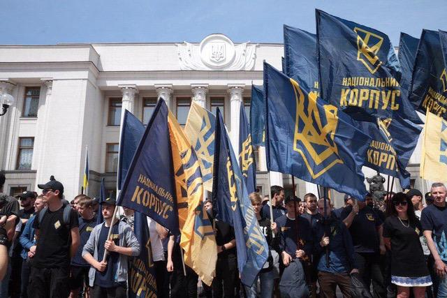 фото пресс-службы Нацкорпуса
