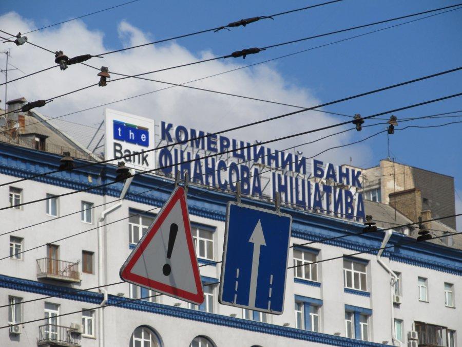 Ликвидация банка продлится два года - до 21 мая 2021 года / фото finclub.net