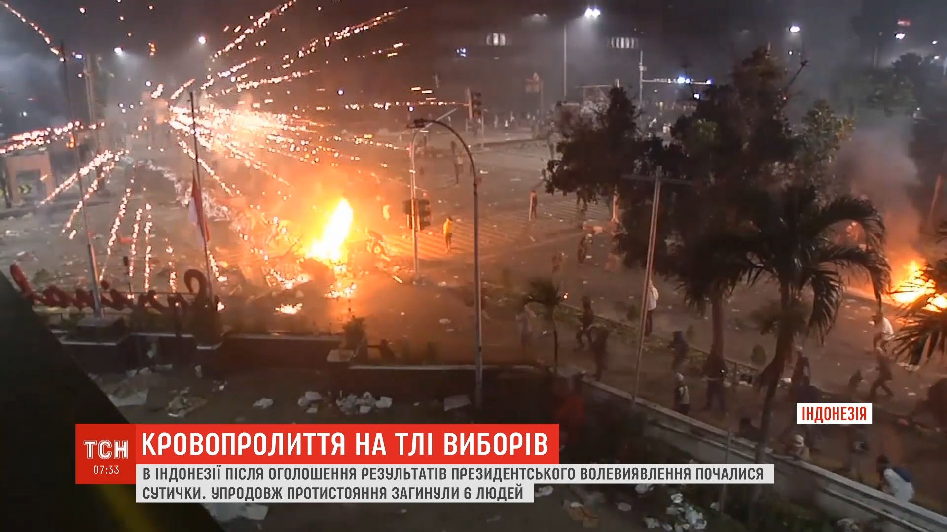 Активисты убеждают, что по ним стреляли из огнестрельного оружия / скриншот