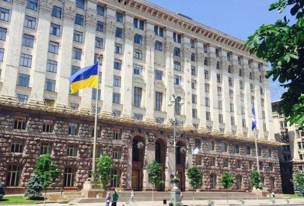 КГГА способствовала приданию статуса Почтовой площади / фото КГГА