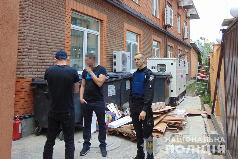 За даними поліції, зловмисників було близько 40 осіб/ фото: прес-служба поліції