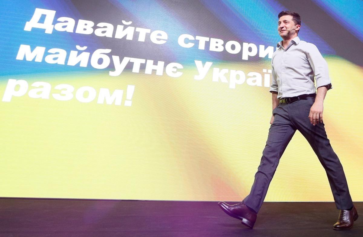 Зеленский / REUTERS