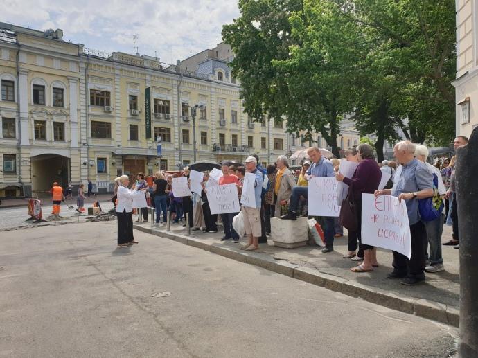 фото Роман Романюк, Украинская правда