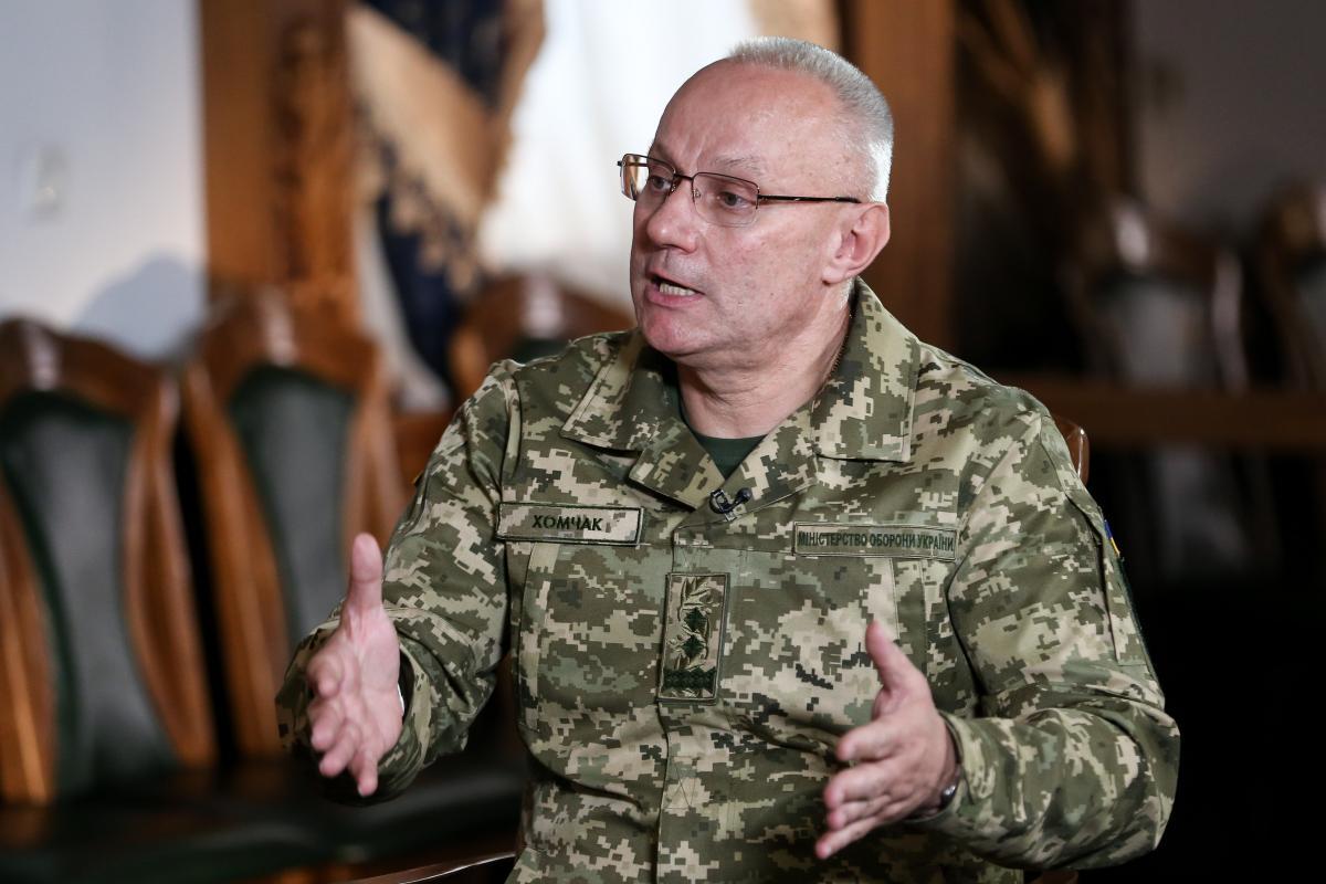 Хомчак рассказал о проблемах в армии \ фото УНИАН