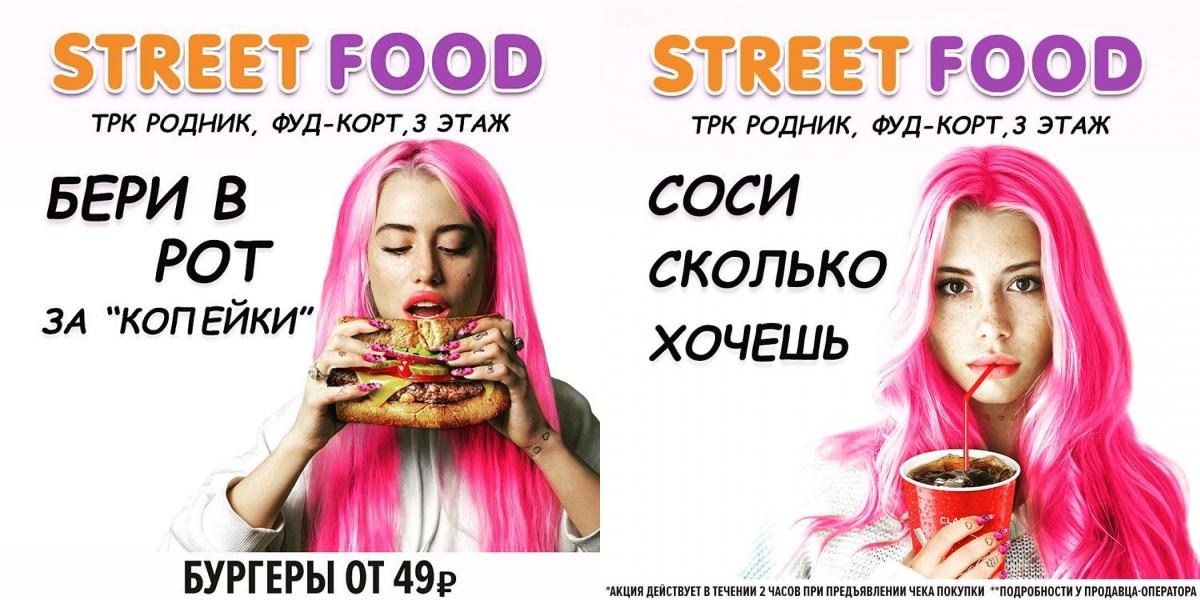 Скриншот с сайта 74.ru