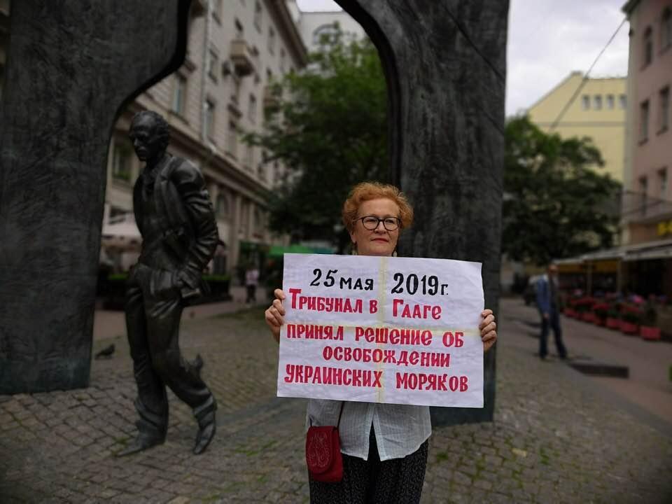Івлєву відвели до ОВС, але за якийсь час відпустили \ фейсбук Вікторія Івлєва