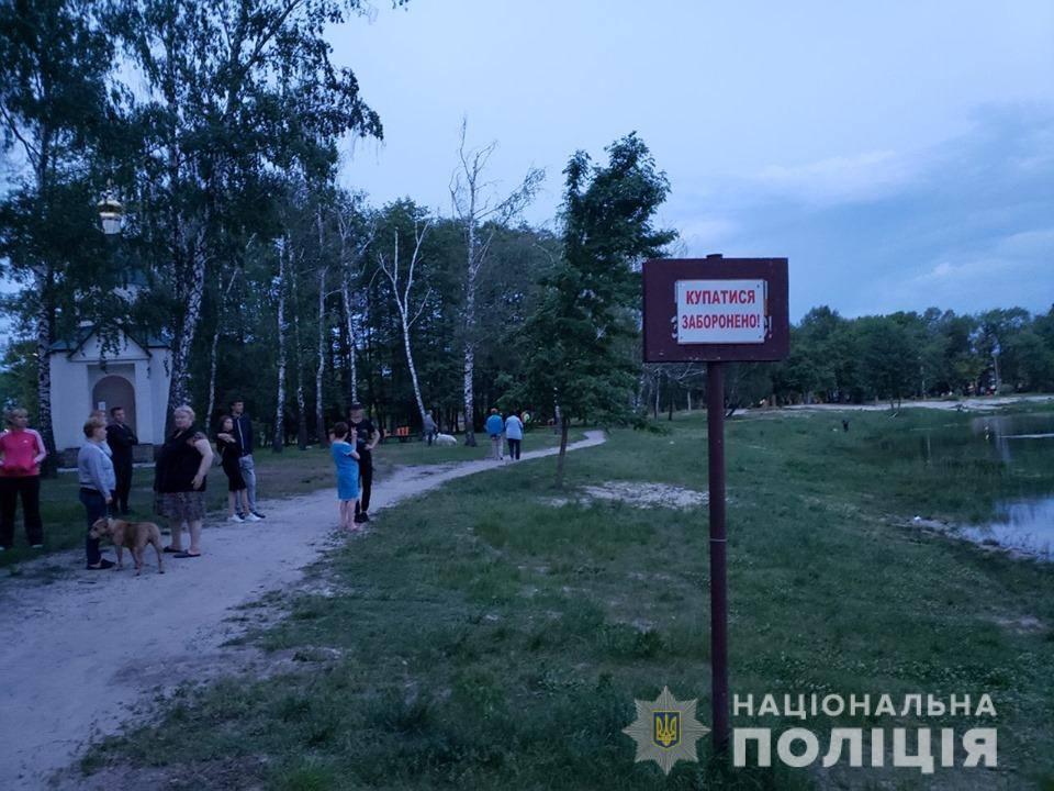 В Броварах утонул 9-классник / Национальная полиция Киевской области