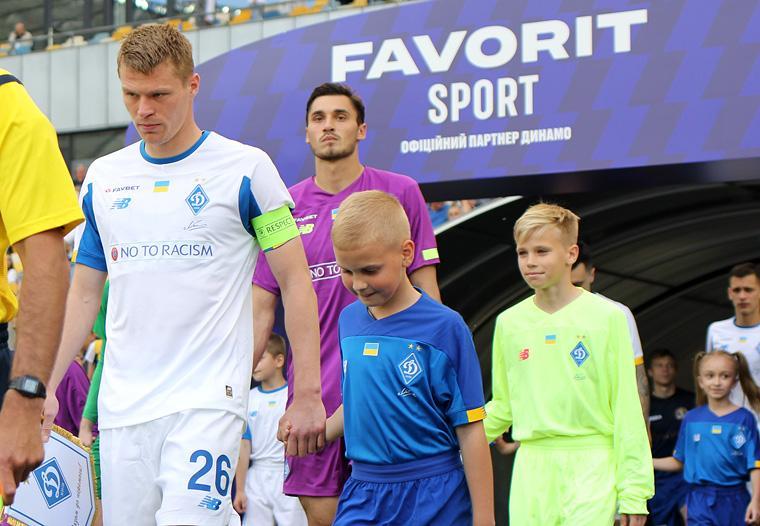 Динамо вийшло на матч проти Львова в новій формі / фото: dynamo.kiev.ua