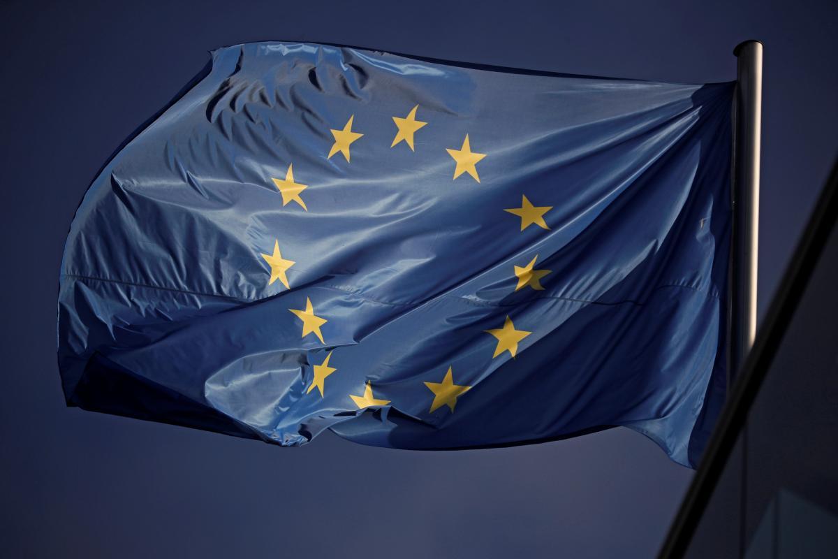 Украина ликвидирует фискальную службу согласно меморандуму с ЕС / REUTERS