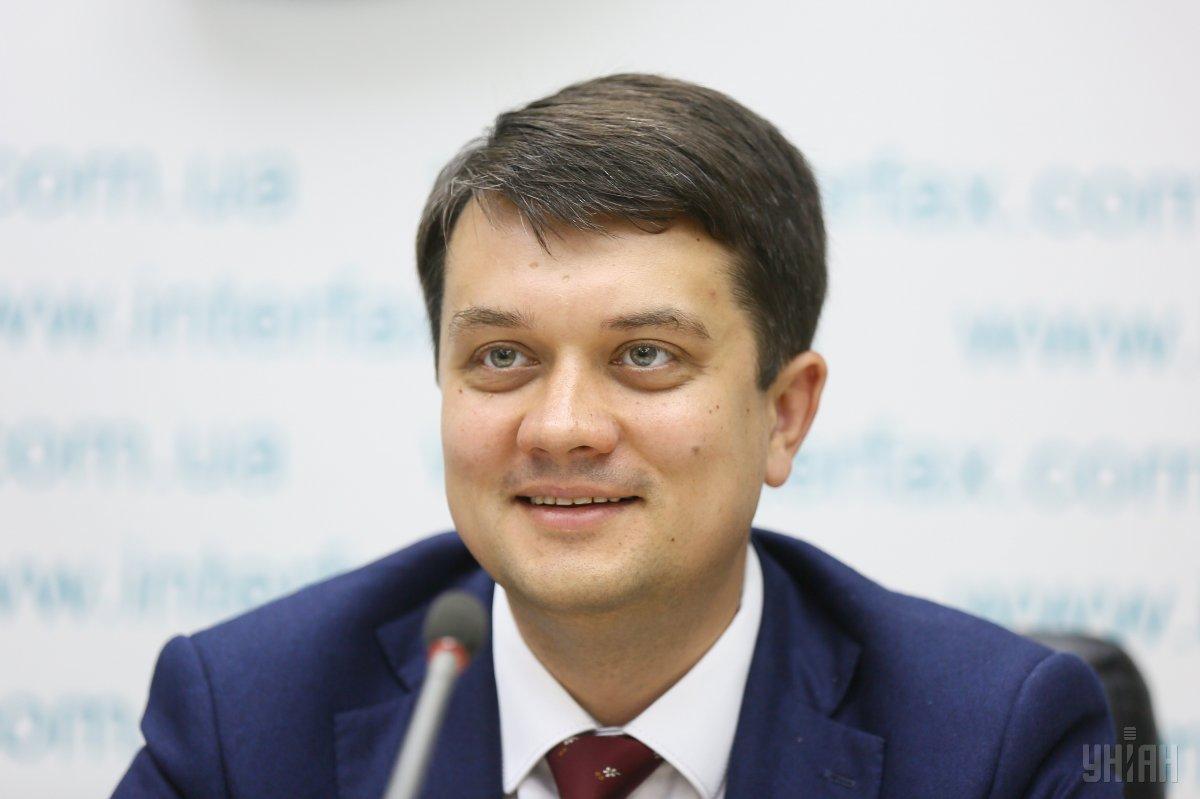 Дмитрий Разумков прокомментировал заявление Коломойского о дефолте/ Фото УНИАН