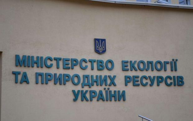 Екологи передали міністру європейські приклади впровадження екологічного податку - ЗМІ / vobu.ua