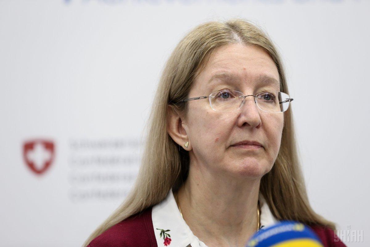 Супрун уволили с должности первого замминистра здравоохранения / фото УНИАН