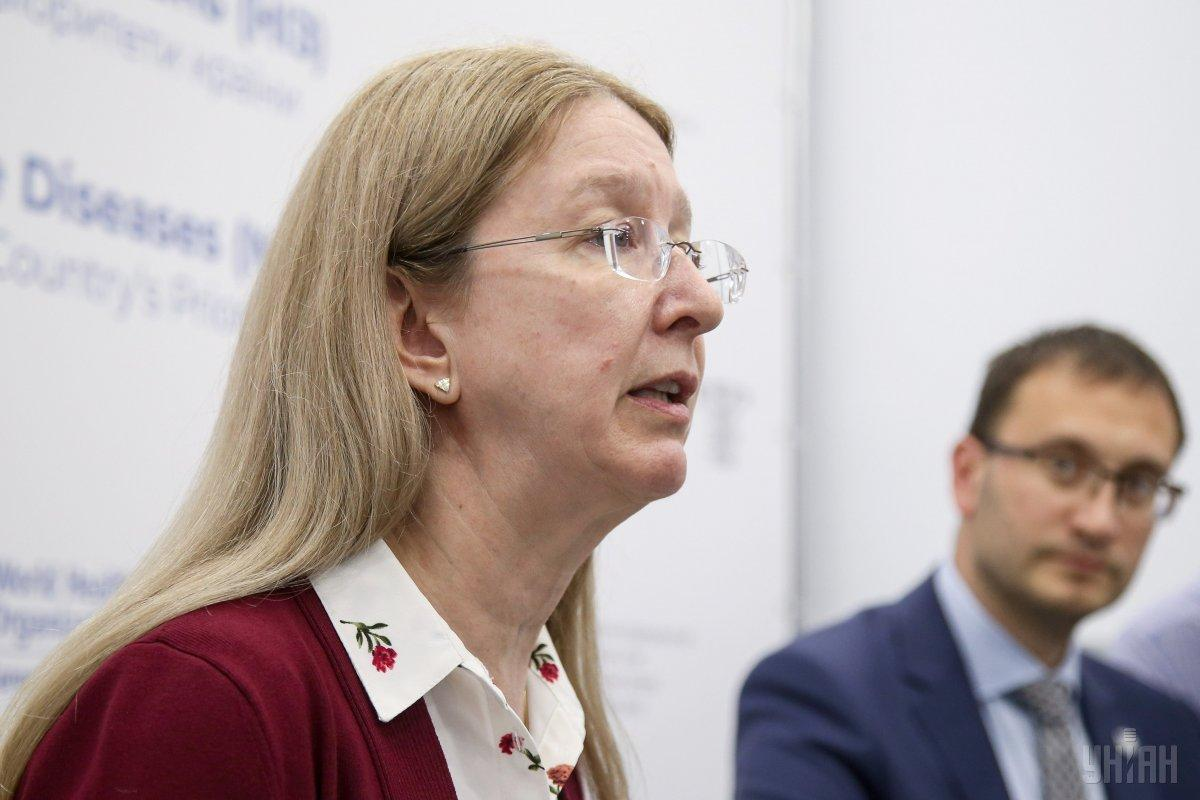 Зеленський розкритикував роботу Супрун / фото УНІАН