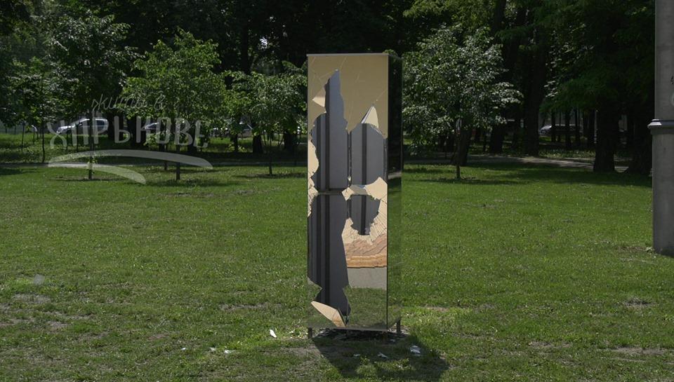 В Харькове вандалы повредили инсталляции \ Жить в Харькове