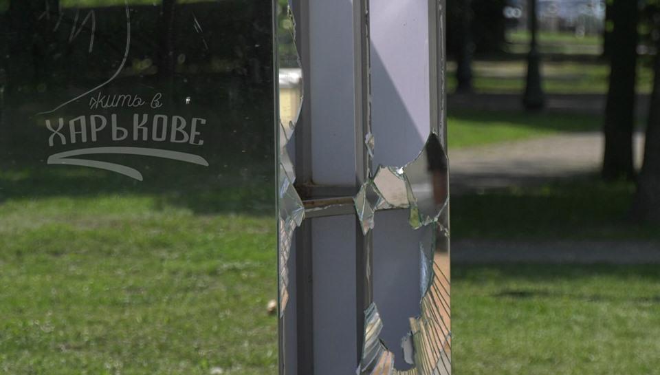 На месте акта вандалима работала полиция \ Жить в Харькове