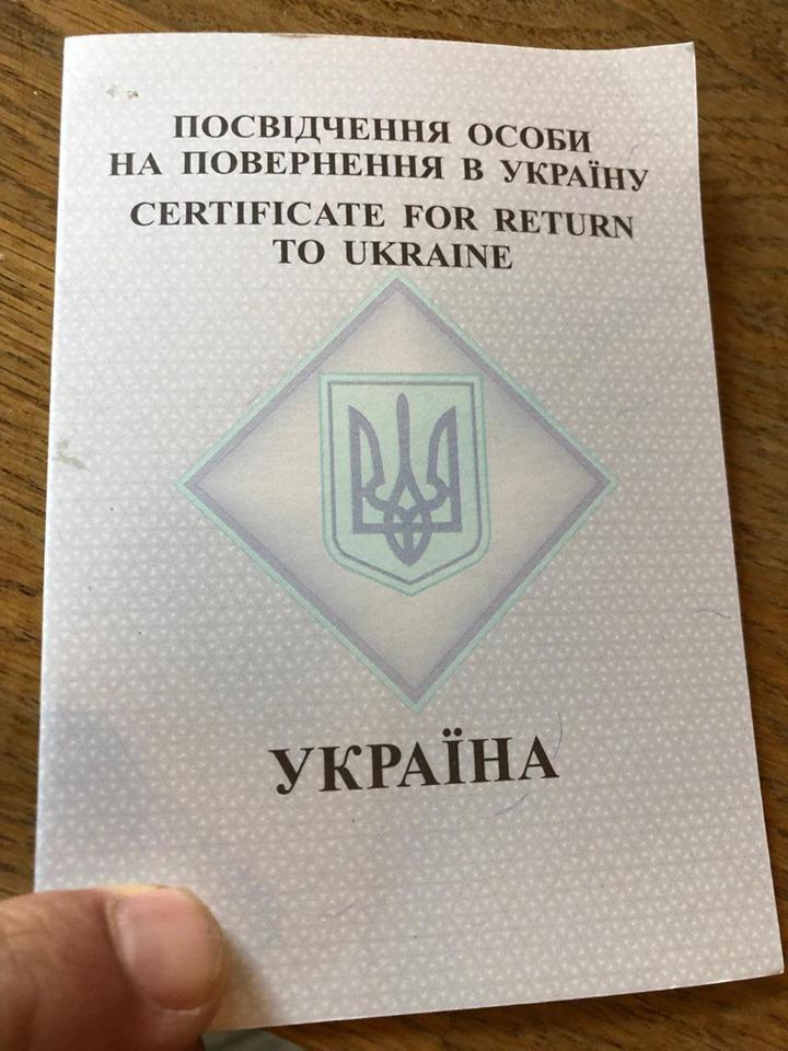 фото Mikheil Saakashvili, Facebook
