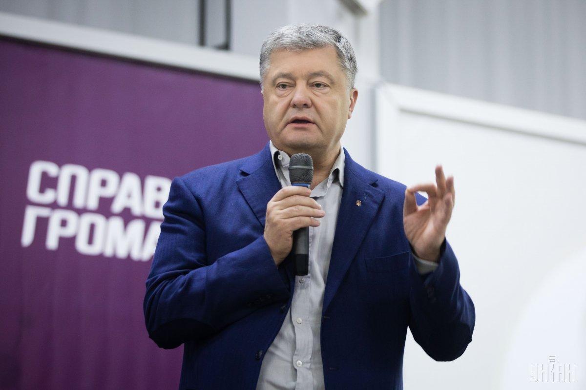 """Лозунг избирательной кампании партии Порошенко будет звучать так: """"Защитим европейское будущее Украины"""" / фото УНИАН"""