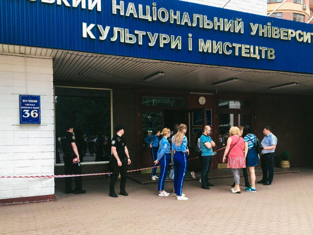 Из нескольких киевских университетов эвакуировали студентов и преподавателей / Информатор