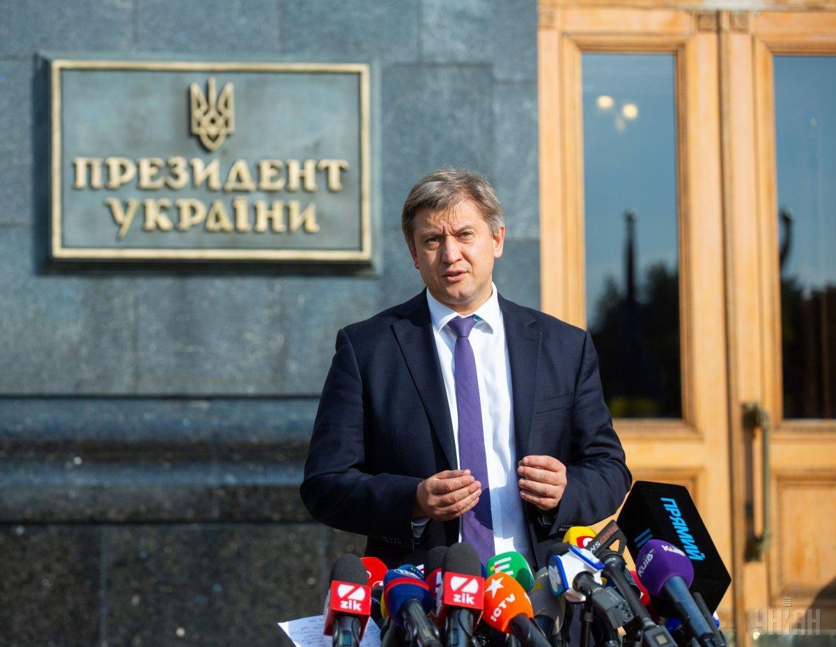 Данилюк прокомментировал информацию относительно своего заявления об отставке / УНИАН