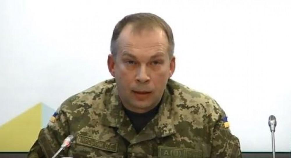 Новий командувач ООС - ЗМІ дізналися ім'я нового командувача ООС