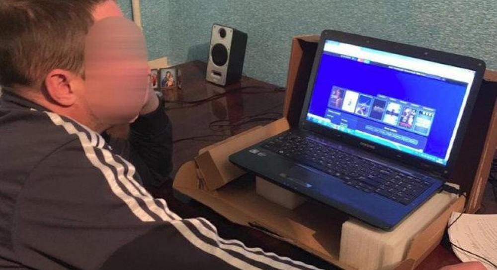 Картинки по запросу киберполиции закрыли четыре популярных
