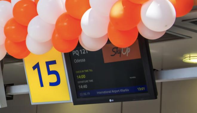 Харьков и Одессу соединил прямой авиарейс / фото Kharkiv Airport