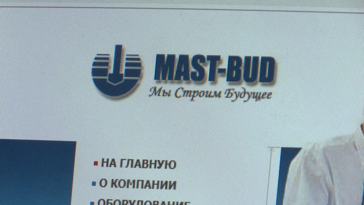Маст-буд / УНІАН