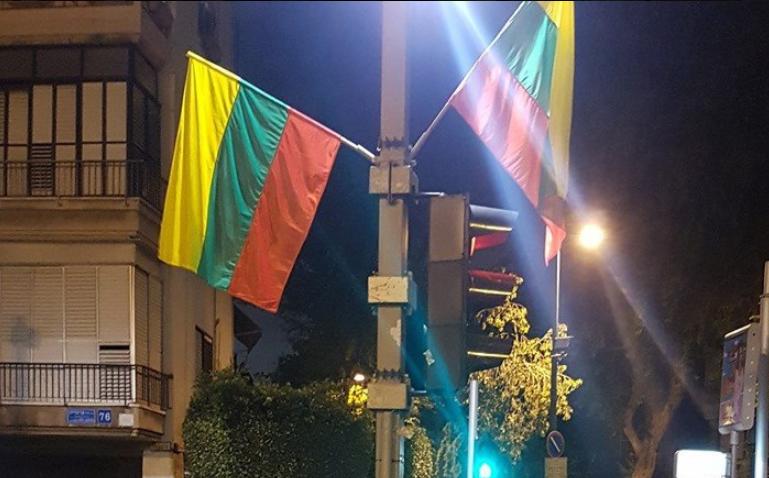 В Израиле перед гей-прайдом спутали флаги / Facebook - ynet