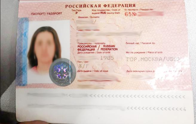 Россиянку не пустили в Украину / фото ГПСУ