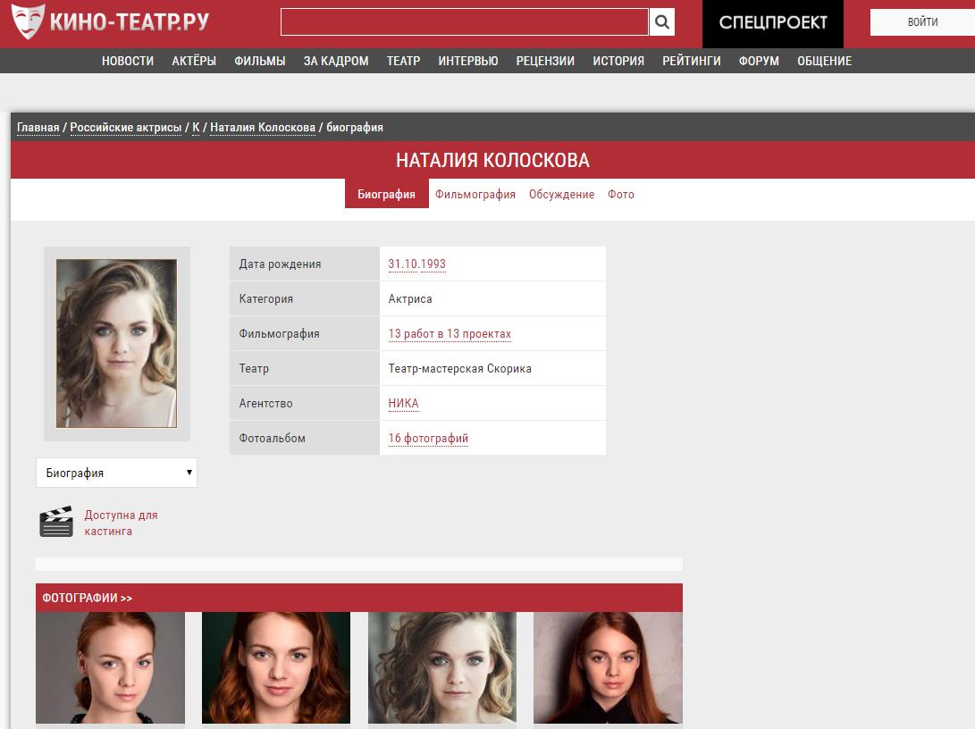 kino-teatr.ru