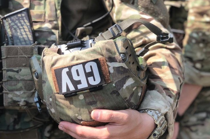Слідчі СБУ повідомили зловмиснику про підозру в скоєнні злочину / фото instagram.com/securityservice_ukraine
