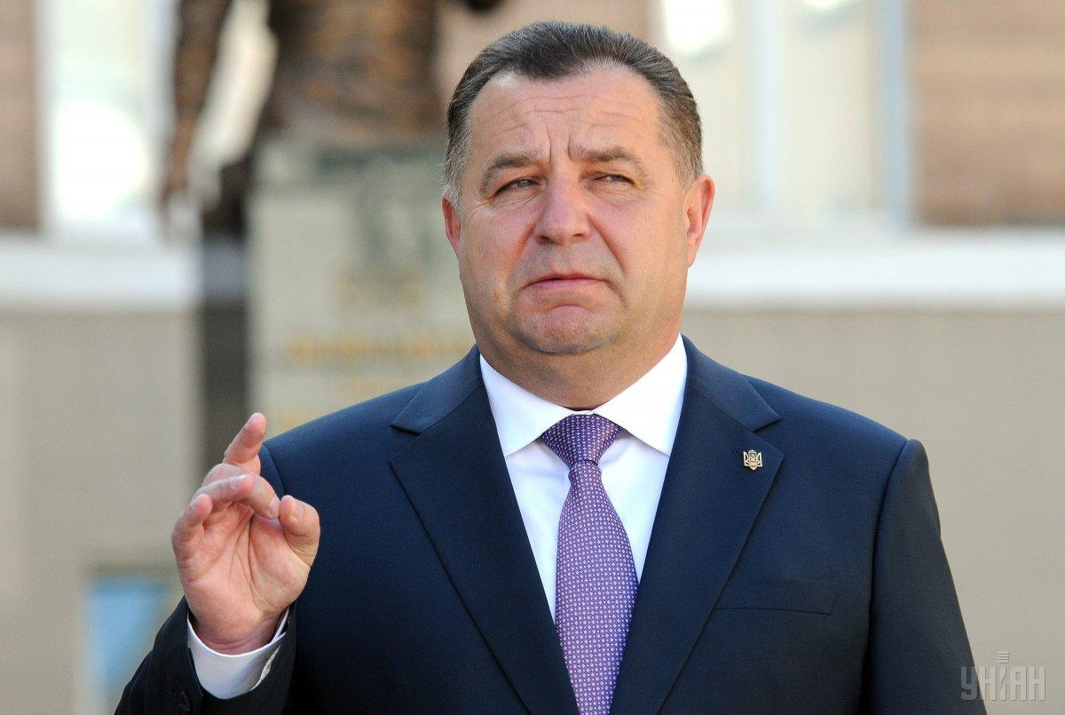 Полторак напомнил, что решение не проводить парад принял президент Владимир Зеленский / фото УНИАН