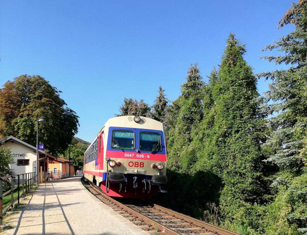 У австрийких залізниць є чому повчитися / Фото Марина Григоренко