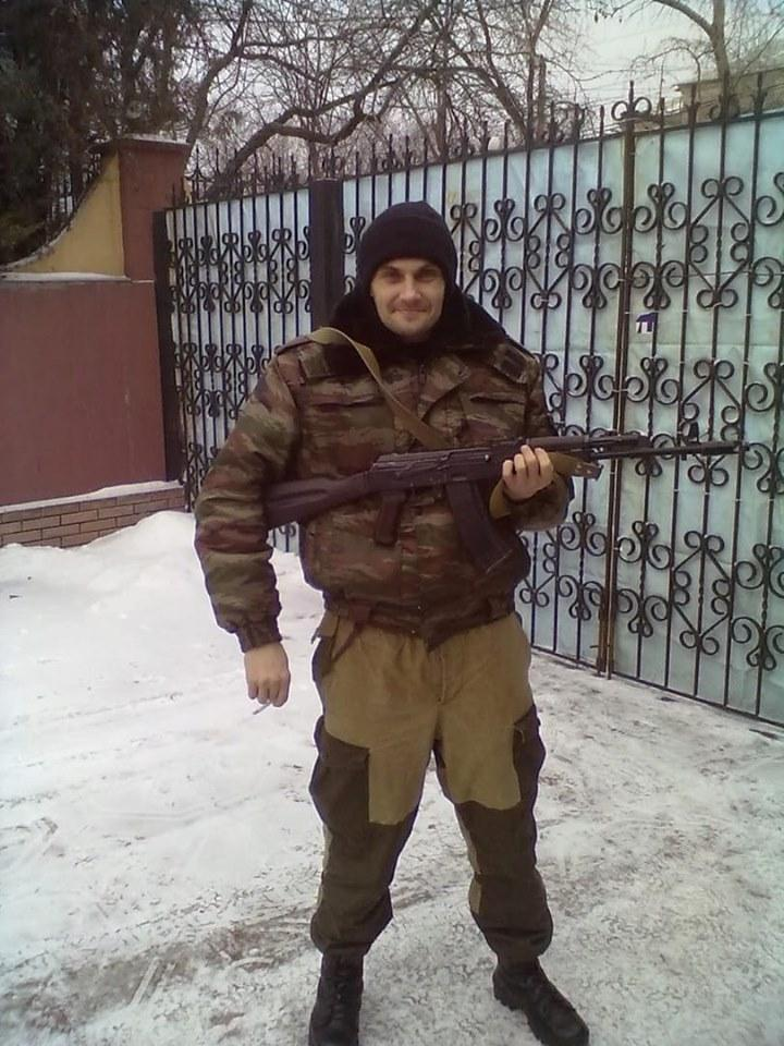 фото facebook.com/ukrop.bc