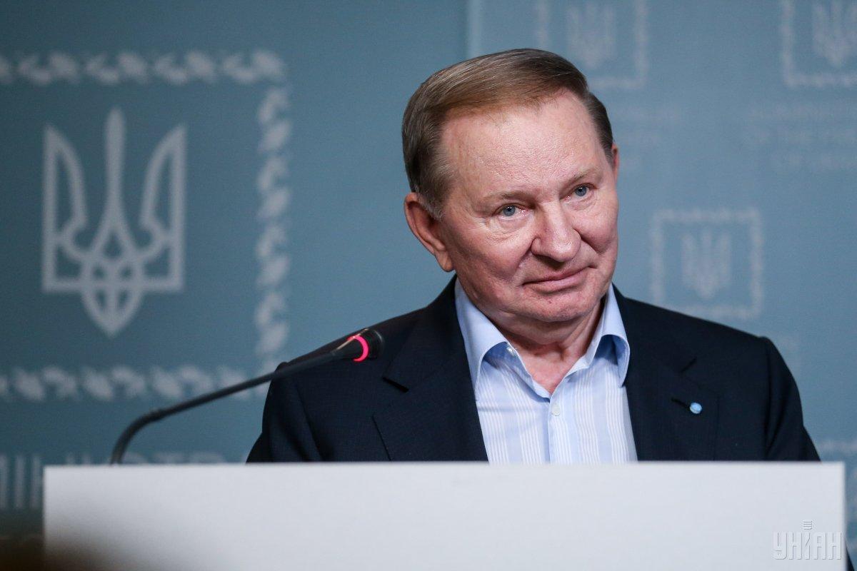 Кучма предложил снять блокаду с Донбасса / фото УНИАН