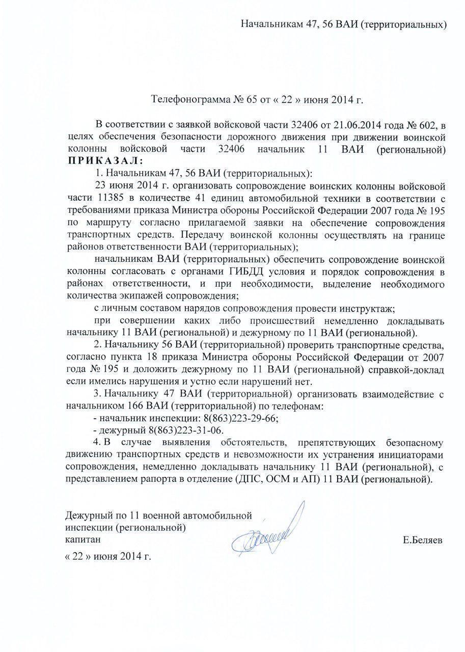 фото novayagazeta.ru