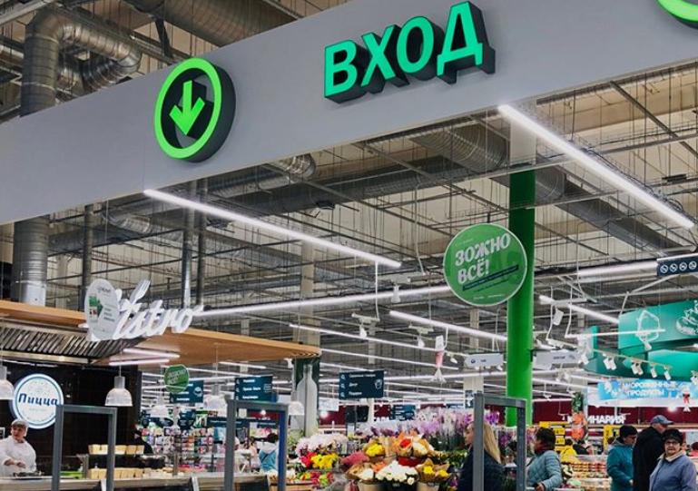 В РФ  начнут торговать  продукты вкредит
