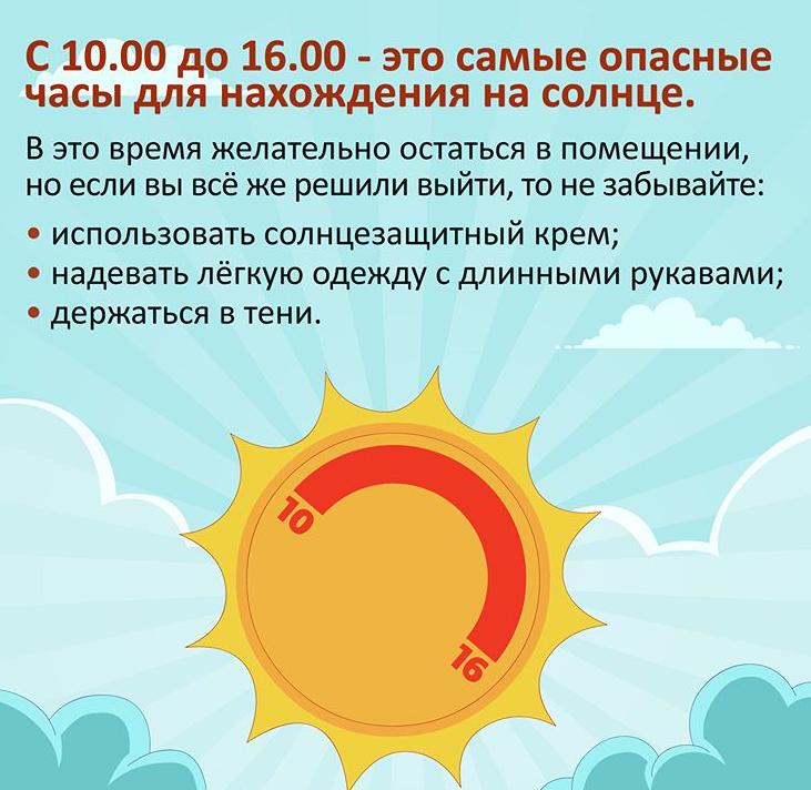 Врач сделал предупреждение любителям позагорать / фото instagram.com/doctor_komarovskiy